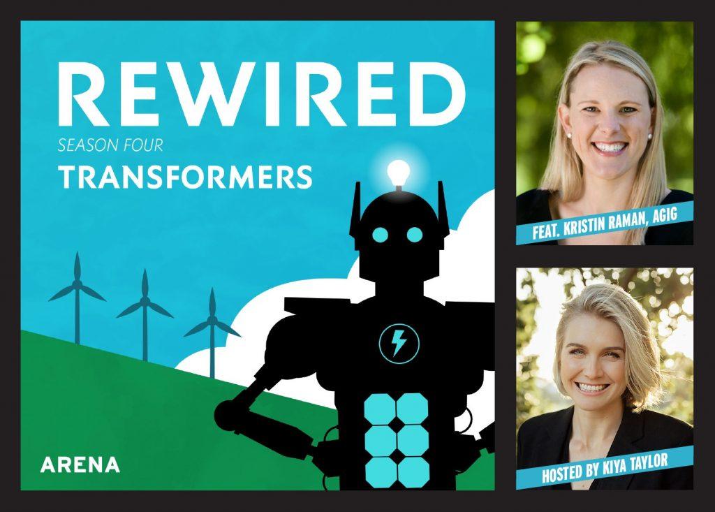 Rewired ARENA podcast Season 4